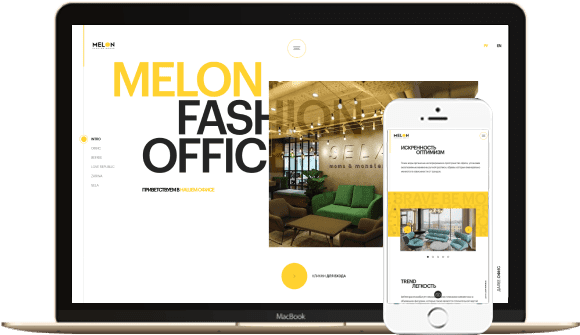 Melon fashion office